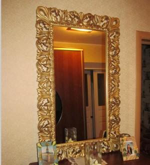 Зеркало Rm-001z