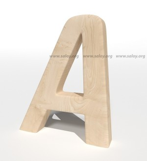 Деревянная буква А