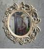 Зеркало в раме Rm-025z