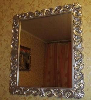 Зеркало Rm-010z